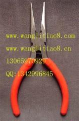 8000336--饰品专用工具--钳子