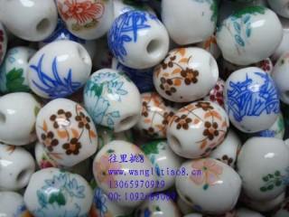 8000632--每包1000个--独饰源骨瓷工艺椭圆型花形瓷珠--混装