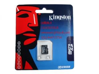 8000893--4G手机相机内存卡+活动促销送卡壳