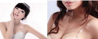 8000895--20装--夏季畅销高弹5MM窄隐形肩带/文胸带