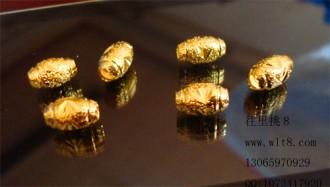 8205003--每包50个--独饰源手链转运珠--金色椭圆珠