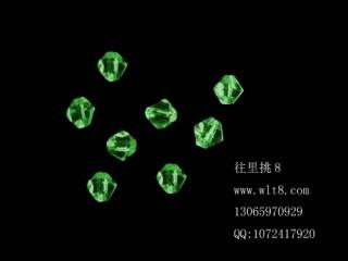 8000786--每包500个--4mm水晶尖珠--绿色