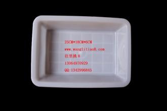 8000016--招财猫姓名链专用小号塑料盒子--01