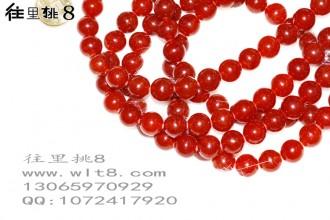 8205082--每条32个12mm酒红色独饰源玉石散珠