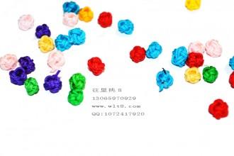 8000081--每包300个--8mm线球型小花托--混色