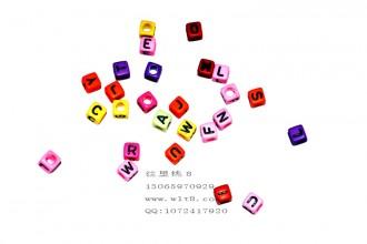 8000567--每包500个--8mm实彩方块形字母--混装