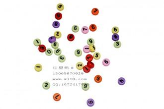 8000565--每包500个--8mm实彩圆形数字--混装