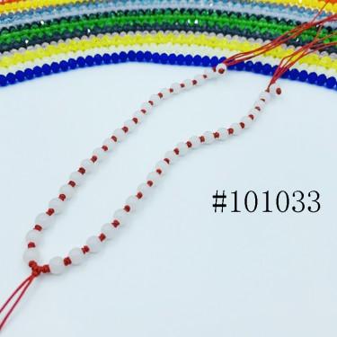 8001010--每包100个--可伸缩全圆玉珠粗线项链--红色