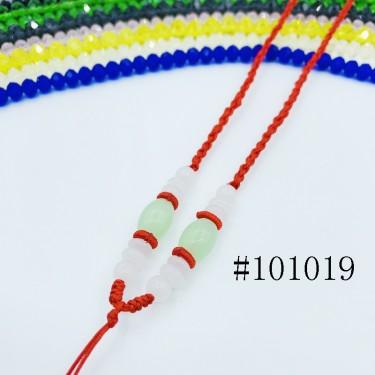 8001034--每包100条--三色组合多珠多水晶项链