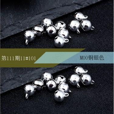 8000126--每包200个--6mm真空电渡铜铃铛--银色
