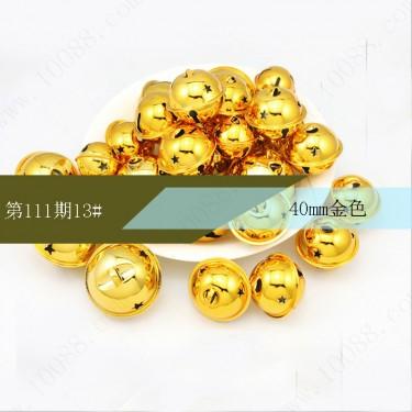 8000089--每包5装--40mm金色饰品宠物狗狗铃铛